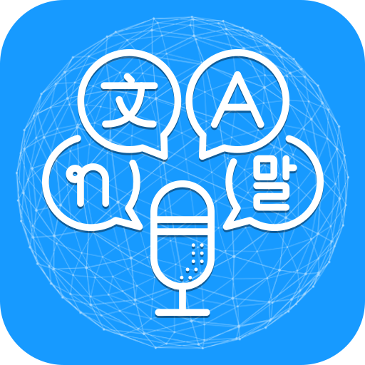 com.apps.speech.text.translate