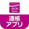 jp.co.aeonbank.android.passbook logo