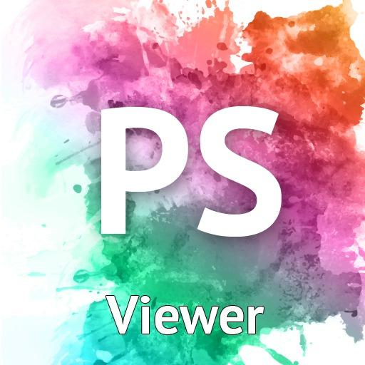 com.ps.viewer